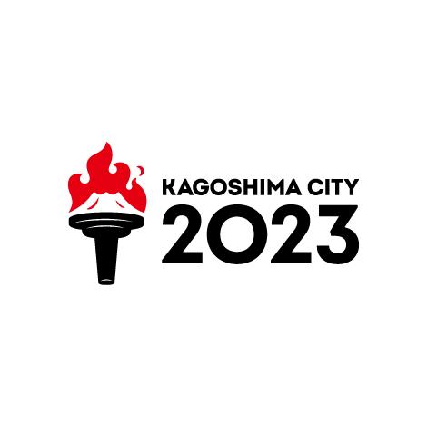 2023年 特別国民体育大会の競技会会期等が決定しました!