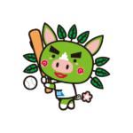 かごしま国体・大会軟式野球