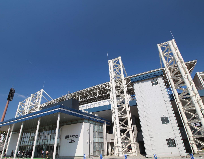 白波スタジアム(鹿児島県立鴨池陸上競技場)