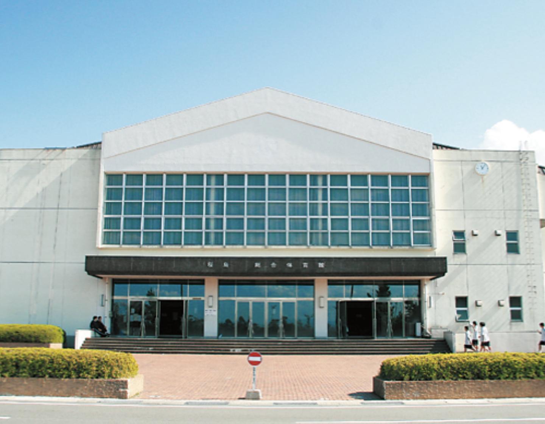 桜島総合体育館