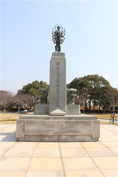 西南の役官軍戦没者慰霊塔