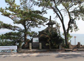 琉球人松碑