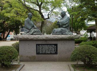 西郷武屋敷跡