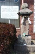 山田の二十三夜待供養塔