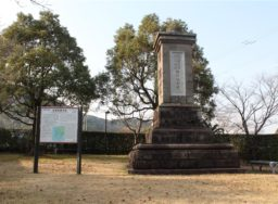 懐良親王御所記念碑
