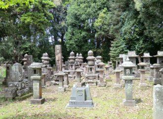 町田家の墓
