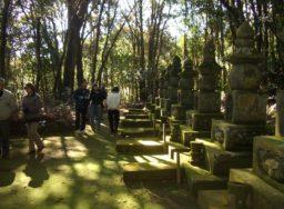 肝付家歴代の墓地