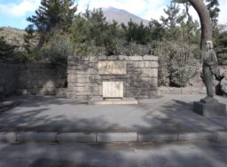 林芙美子文学碑・古里公園