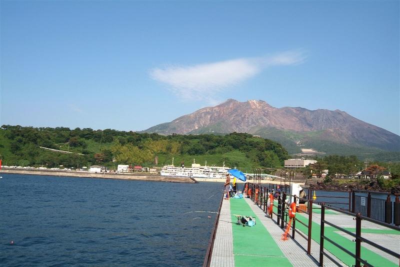 桜島海づり公園