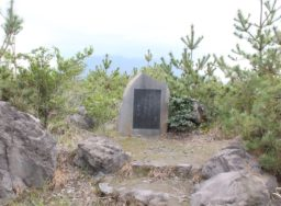 横山房子句碑