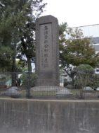 島津斉彬公御陣屋跡