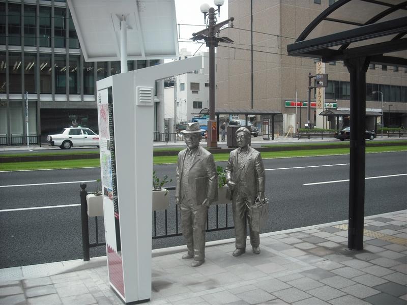 時標3「黒田清輝、桜島の噴火を描く」(黒田清輝、弟子)