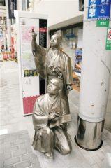 時標5「重豪、薩摩の科学技術の礎を築く」(島津重豪、家臣)