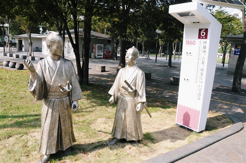 時標6「伊地知、吉井、政変について語る」(伊地知正治、吉井友実)