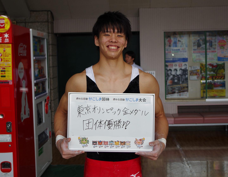 上田直樹選手(鹿屋体大体操競技部)
