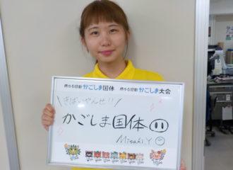 MISAKIさん