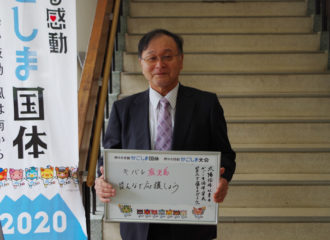 鹿児島県体操協会長井理事長