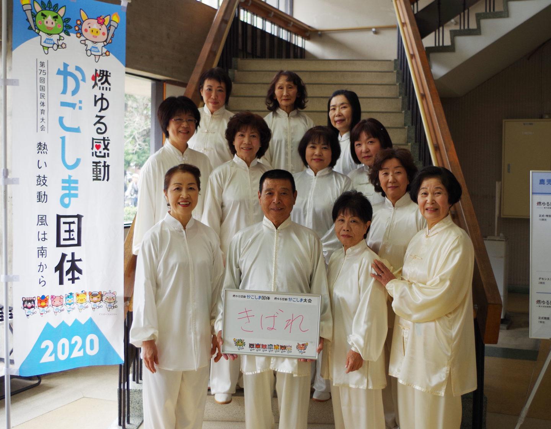 南日本太極拳クラブさん