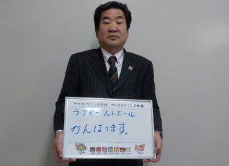 鹿児島県ラグビーフットボール協会・郷之原さん