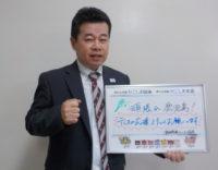 鹿児島県テニス協会・小川さん