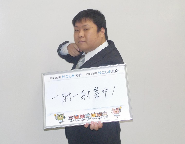 鹿児島県アーチェリー協会・山下さん