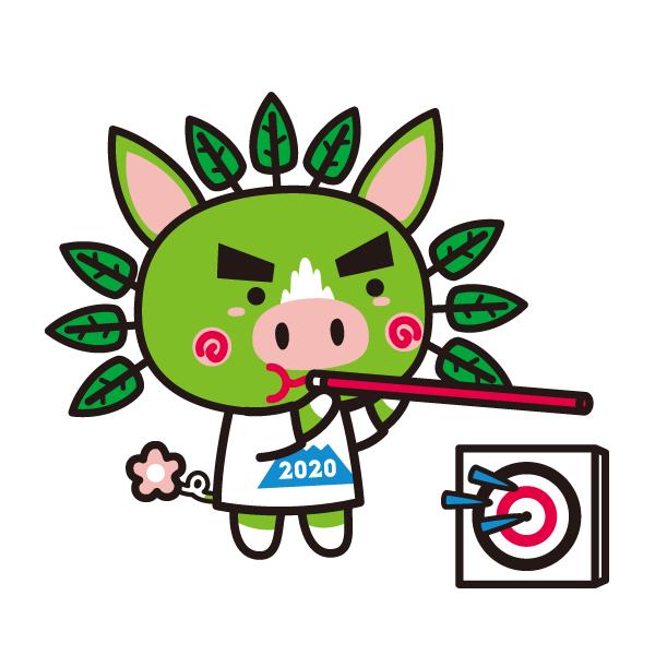 スポーツ吹矢(身)
