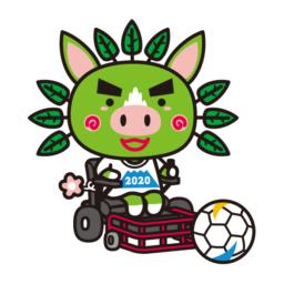 電動車椅子サッカー(身)