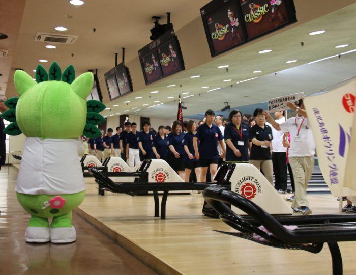 九州ブロック大会(ボウリング競技)での国体等のPRを行いました