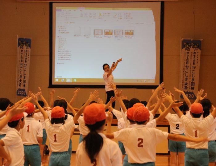 鹿児島市立中郡小学校での国体ダンス講習会