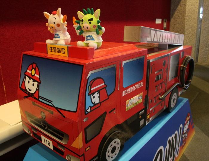 「かごしま市 消防70の祭典」で国体等のPRを行いました