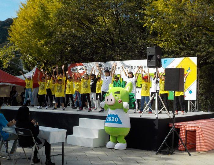 「第13回アジア青少年芸術祭」で国体等のPRをしました!