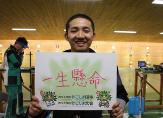 清川佑介さん