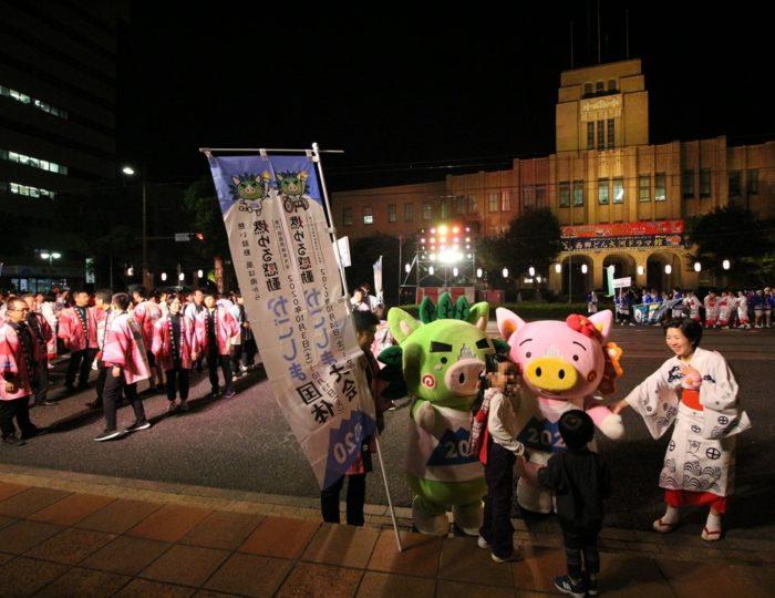 「明治維新150周年記念 第67回おはら祭」に燃ゆる感動かごしま国体・かごしま大会踊り連として参加しました!