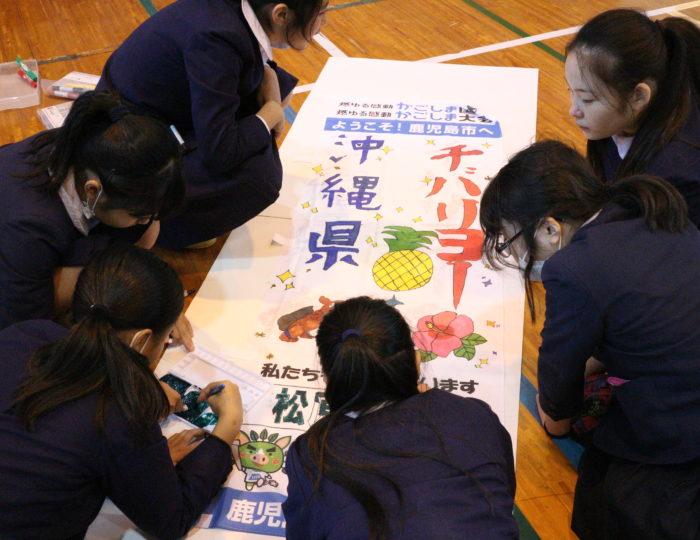 鹿児島市立松原小学校で手作り応援のぼり旗の作成風景を取材しました!~手作り応援のぼり旗~