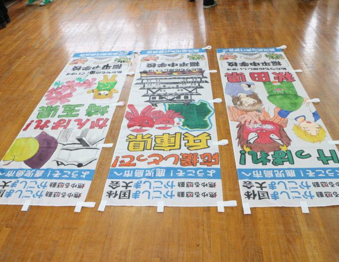鹿児島市立福平中学校で手作り応援のぼり旗の作成風景を取材しました!~手作り応援のぼり旗~