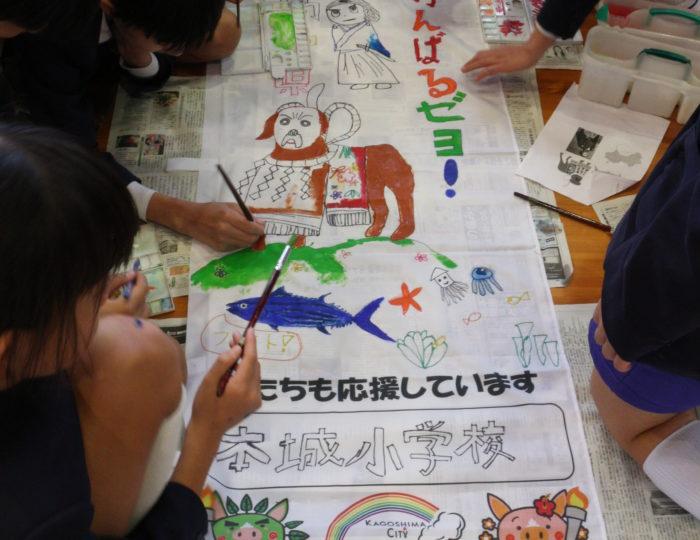 鹿児島市立本城小学校で手作り応援のぼり旗の作成風景を取材しました!~手作り応援のぼり旗~