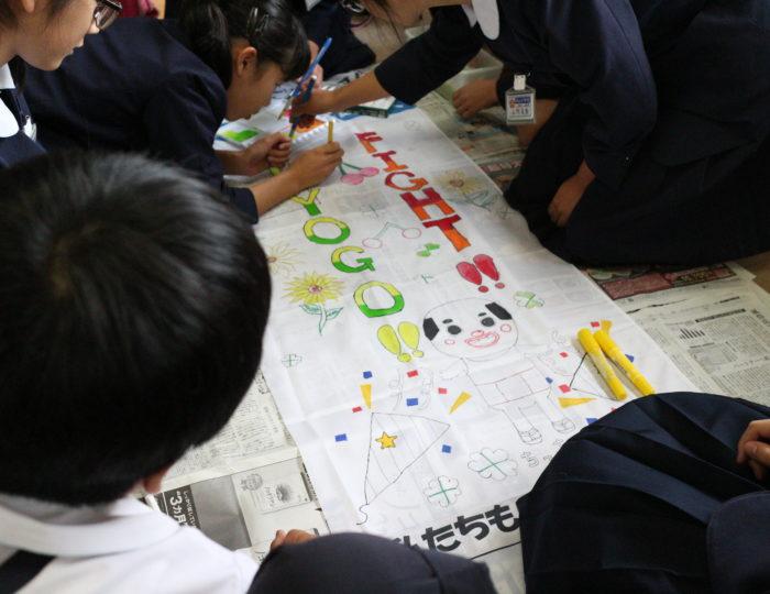 鹿児島市立中山小学校で手作り応援のぼり旗の作成風景を取材しました!~手作り応援のぼり旗~