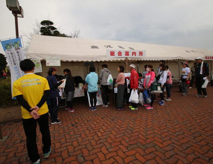 「第39回ランニング桜島」で国体等のPRを行いました!