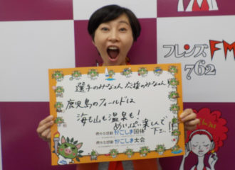フレンズFM 神野 知美さん