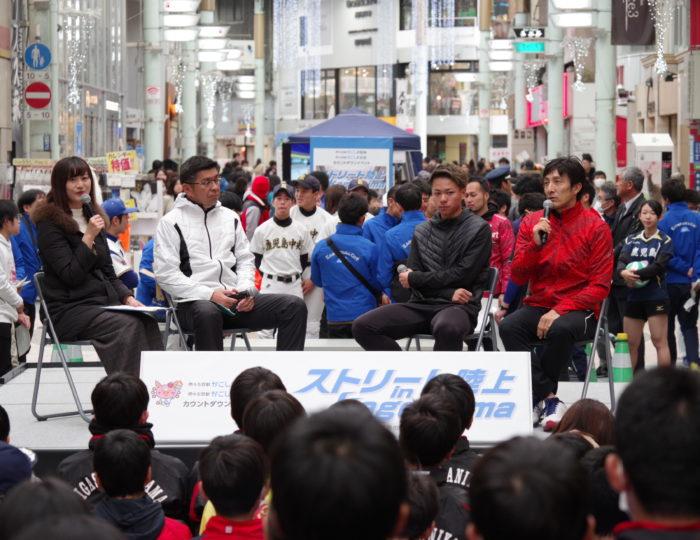 かごしま国体・かごしま大会カウントダウンイベント「ストリート陸上 in Kagoshima」を開催しました!