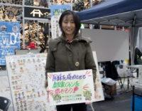 Nao chanさん