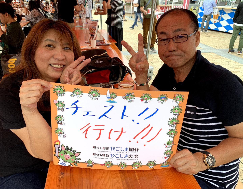 松村光朗さん&松村初美さん
