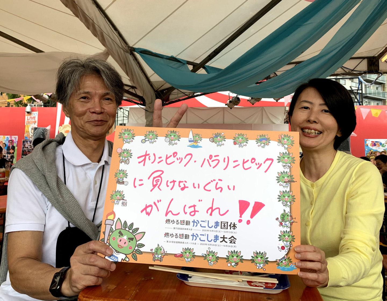 Seiko&Haluさん