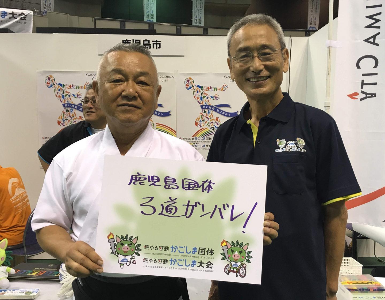 山王さん&福島さん