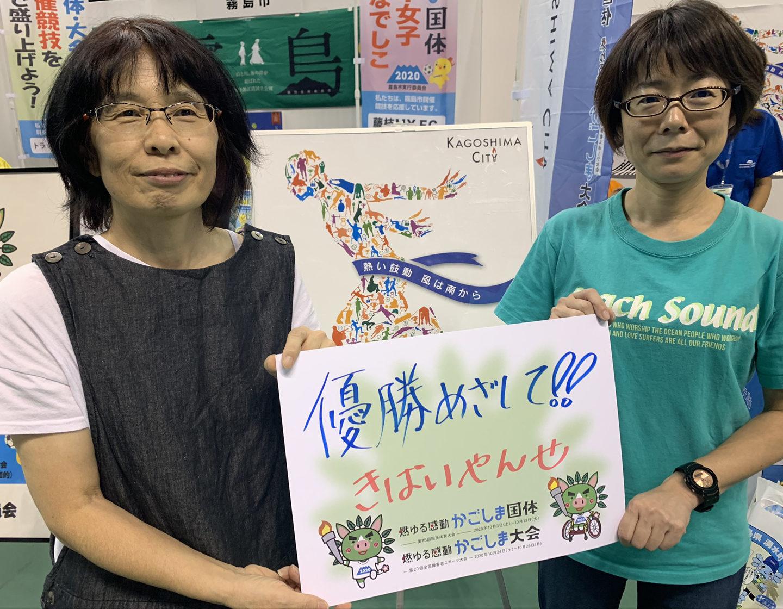 Yukiさん&Hiroさん