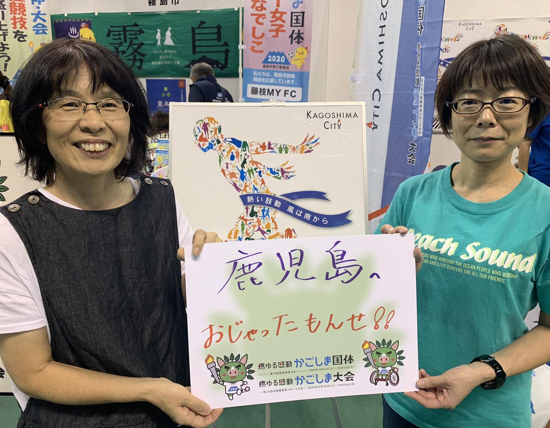 Hiroさん&Yukiさん