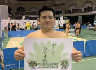 大庭勝太郎さん