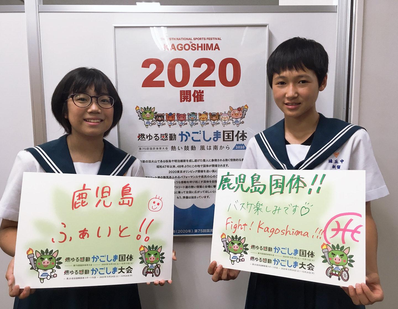 野﨑瑠夏さん&新留琴葉さん