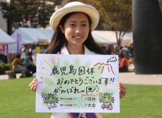 2019ミス松本 今村凛佳さん