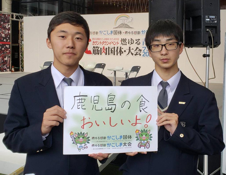 上迫さん&篠原さん